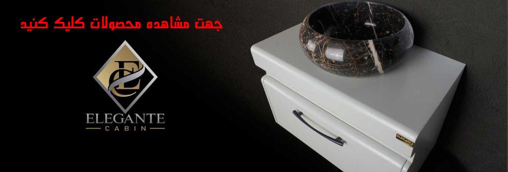 کابینت الگانت تصویر 2